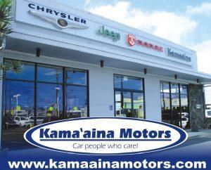 kamaaina-motors